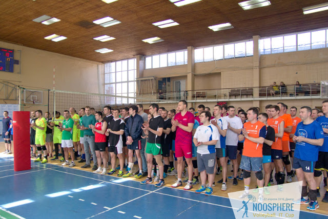 Noosphere Volleyball IT Cup 2018