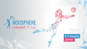 Noosphere Volleyball IT Cup 2019